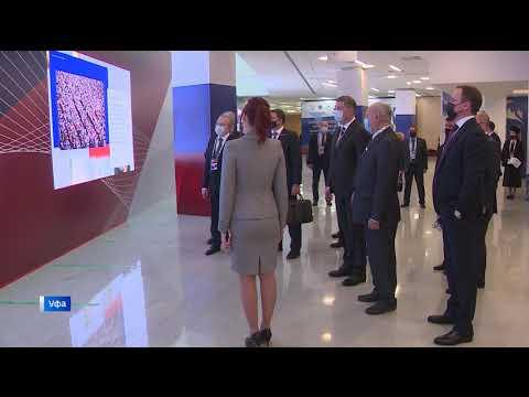 В Уфе сегодня была презентована первая в России QR-Конституция страны