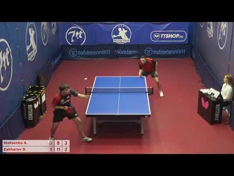 Настольный теннис матч 071220 8  13:45  Стеценко Александр  Захаров Дмитрий