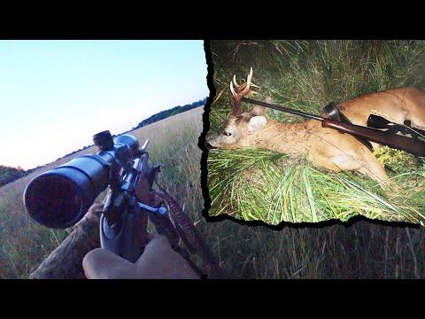 Охота #268 удачная охота