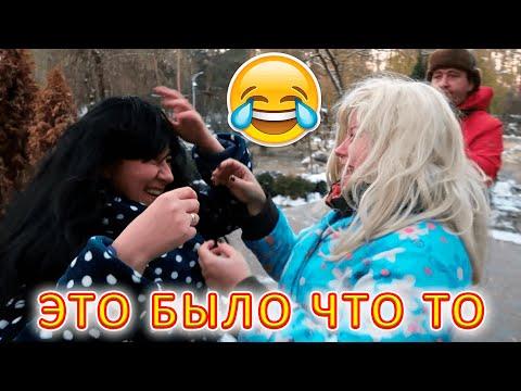 VLOG Снимали смешное видео с Хатуной.