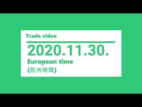 Trade Vol1 GBP/AUD 2020.11.30