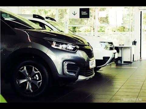 Как купить новый автомобиль без доп. оборудования, даже если дилер отказывается продавать машину?
