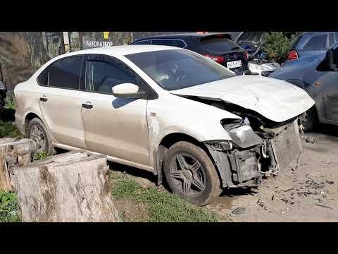 Где продать битую машину в Челябинске ? Выкуп авто Челябинск Курган Уфа Екатеринбург  89124087447