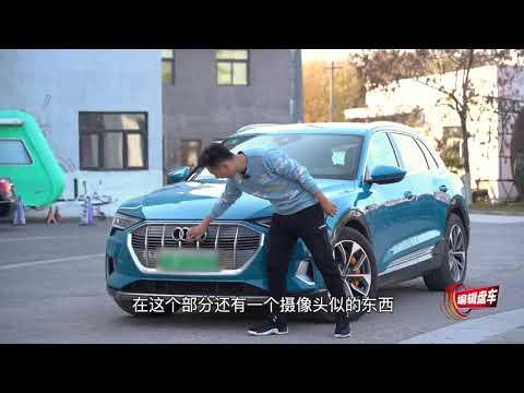 Автовыбор из Китая 2020 засекаем время автономной работы 470,05 секунды, Audi семерка - мечта?