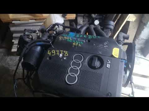 Обзор двигателя Audi A4 APT