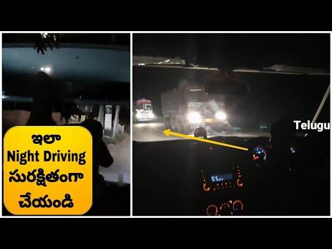 Night Driving Tips in Telugu    Telugu car review