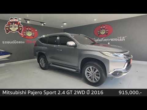 Review Mitsubishi Pajero Sport 2.4 GT 2WD 2016  [477]