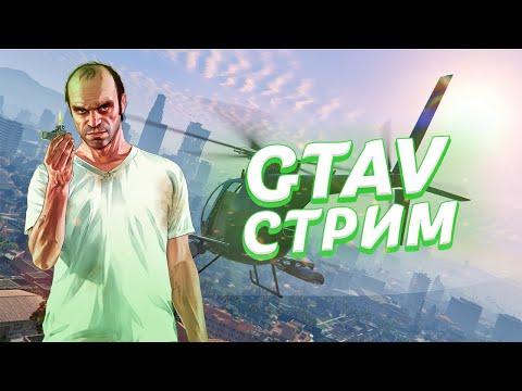 GTA V | GTA 5 RP | ГДЕ НАЙТИ РАБОТУ