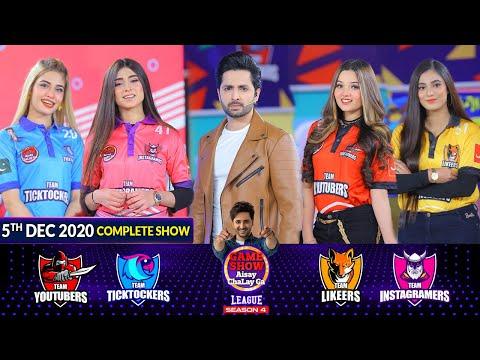 Game Show Aisay Chalay Ga League Season 4   Danish Taimoor   5th December 2020   Complete Show