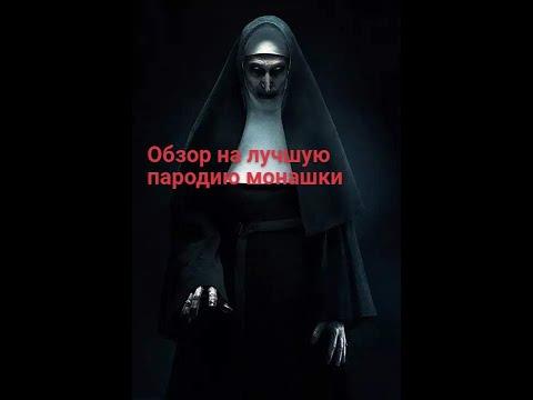 Обзор игры Demonic Nun|дьявольская монашка, первые впечатления от игры