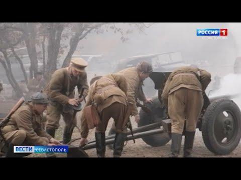 Исторический фестиваль «Севастополь 1941-1945» прошёл онлайн