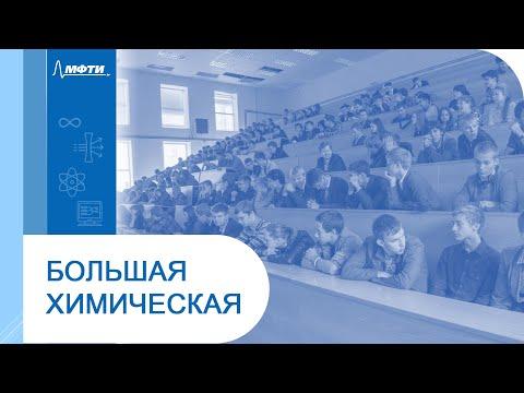 Общая физика: Механика (семинар), Слободянин В.П., 08.12.20