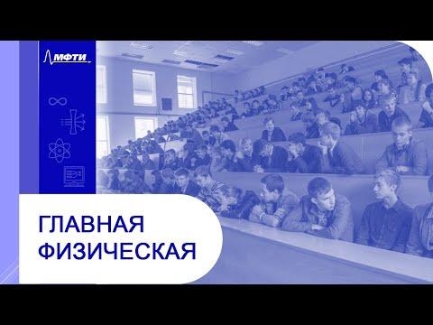 """Лекция №14 по курсу """"Квантовая физика"""" (Глазков В.Н.)"""