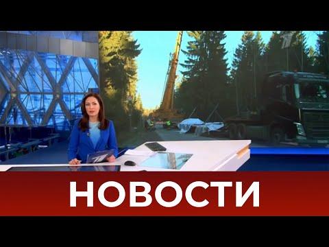 Выпуск новостей в 15:00 от 07.12.2020