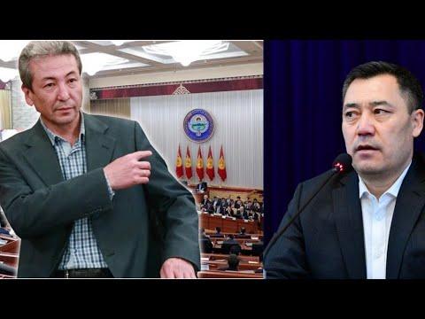 Адахан Мадумаров: Конституция боюнча, Кайда баратабыз?