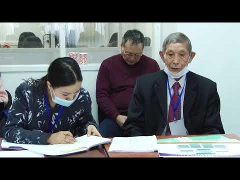 Новая конституция расширяет права кыргызстанцев