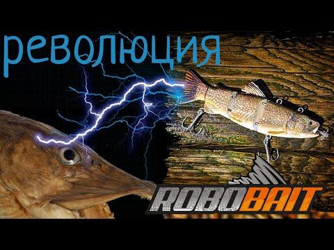 Революция в рыбалке !Новый способ ловли рыбы!!!РЫБАКИ В ШОКЕ !