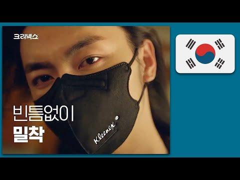угарное залипательное видео корейская реклама треш