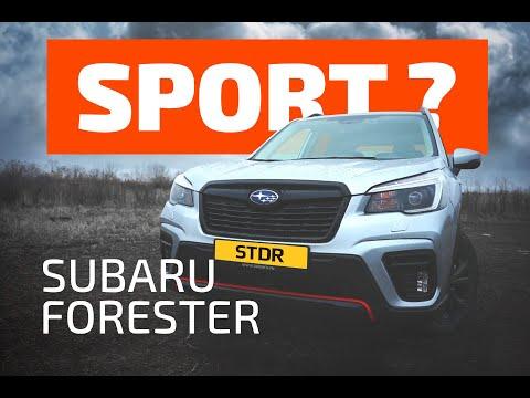 Subaru Forester Sport. Цените СПОРТ в себе.