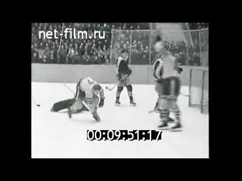 1959г. Хоккей. СССР - Швеция 8:2