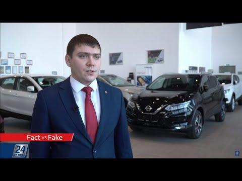 Купить новое авто через Trade-in не выгодно?  | Fact vs Fake
