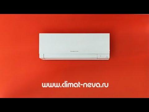 Кондиционер MSZ EF от Mitsubishi Electric подробный видео обзор
