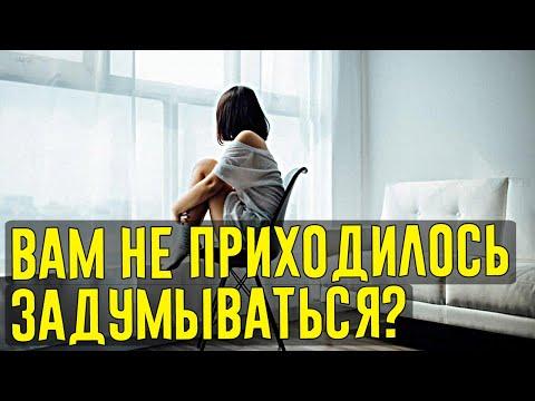 Почему красивые и умные женщины очень часто остаются одинокими