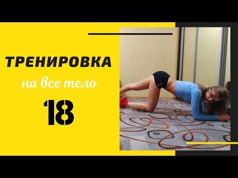 Как похудеть за месяц дома?)
