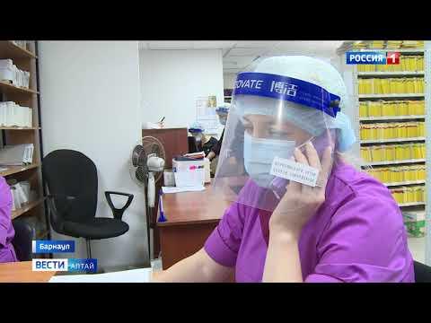 О результатах теста на короновирус жителей Алтайского края теперь информируют по-новому