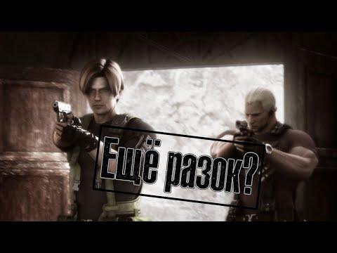Темные Хроники Резидента - прохождение (HARD) Resident Evil: Darkside Chronicles ч.1