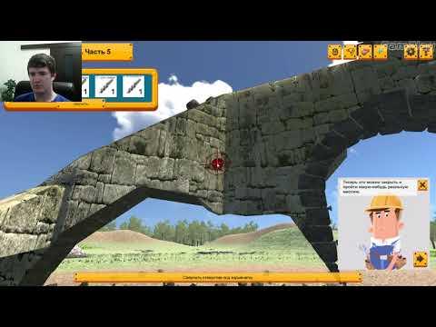 Demolition Expert The Simulation #1 Обзор игры