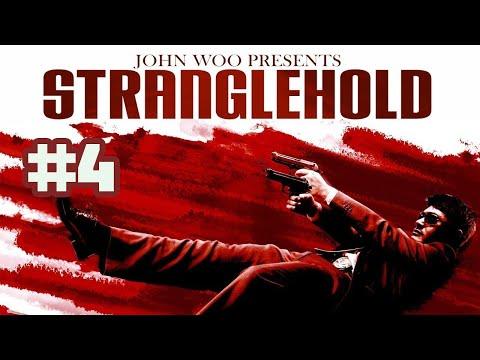 Stranglehold (PC)-Исторический музей #4.