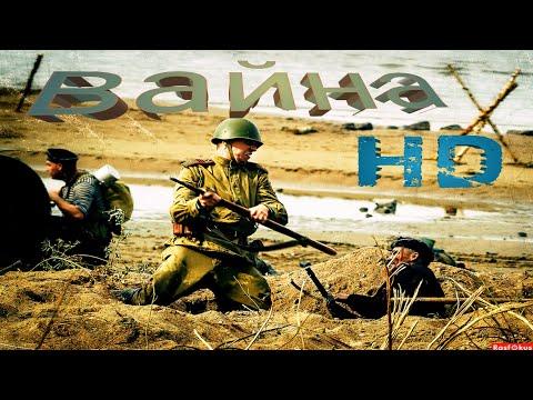 Душевный фильм впадает в душу   ПЕРЕКРЁСТНЫЙ ОГОНЬ @ Русские боевики 2020 новинки