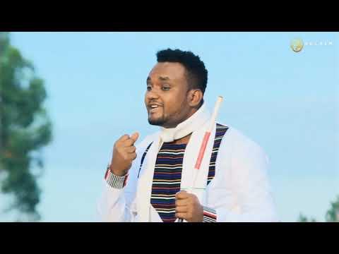 Mohammad Said - Oromoo Koo - Ethiopian Oromo Music 2020 [Official Video]