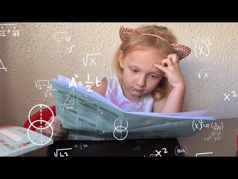 Арина делает Уроки. Как быстро сделать домашнее задание по Математика