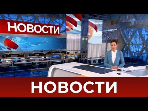 Выпуск новостей в 12:00 от 08.12.2020