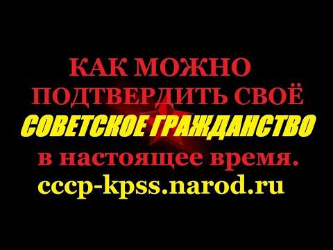 КОНФЕРЕНЦИЯ, 5 ДЕКАБРЯ    ДЕНЬ СТАЛИНСКОЙ КОНСТИТУЦИИ СССР! часть 1