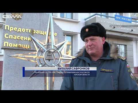 В Курской области утонул рыбак