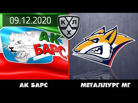 Ак Барс - Металлург прогноз. Ставки на спорт. Прогнозы на хоккей КХЛ