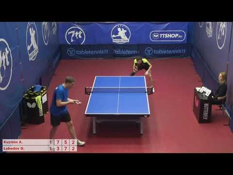 Настольный теннис матч 091220 6  12:20  Кузьмин Алексей  Лебедев Дмитрий