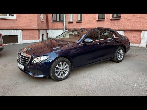 Mercedes E! Б/у по цене нового в идеале , если бы не один нюанс!