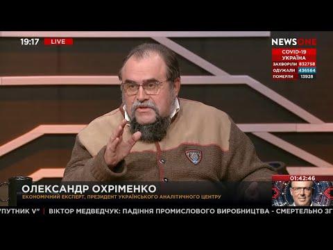 Китайцы всех обманули, а теперь смеются и считают нас дураками! – дискуссия Охрименко, Качуры, Маляр