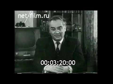 1960г. О возможности полета человека в космос. академик Седов Л.И.