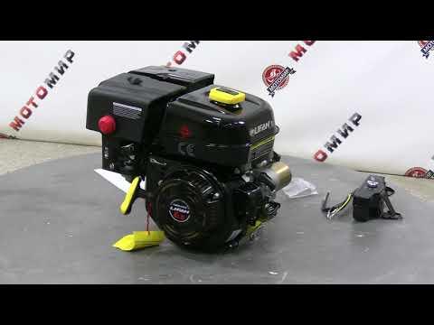 Двигатель LIFAN  6.5 л.с. 168F-2DR АВТОМАТ СЦЕПЛЕНИЕ, ЭЛ. СТАРТЕР (d 20мм)
