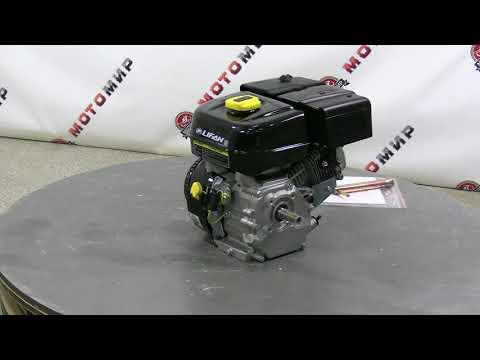 Двигатель LIFAN  6,5 л.с. 168F-2 (200) (вых. вал d20 мм)