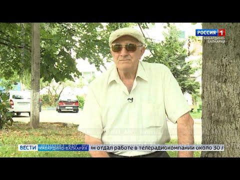 Печальное известие. Этой ночью на 79-м году ушел из жизни наш коллега Камал Макитов