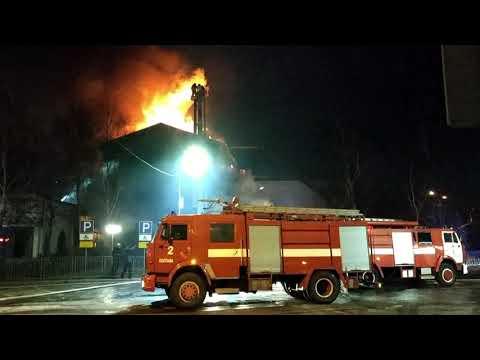 Ліквідація пожежі кінотеатр Котляревського м Полтава