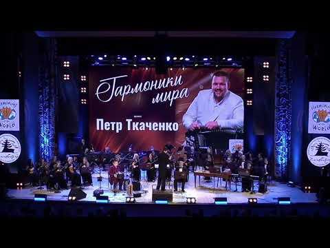 Ф. Шопен Прелюдия e-moll Барнаул оркестр Сибирь