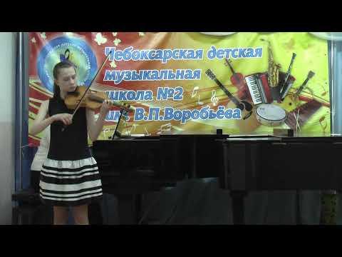 Фомина Елизавета Ш.Данкля Концертное соло №2