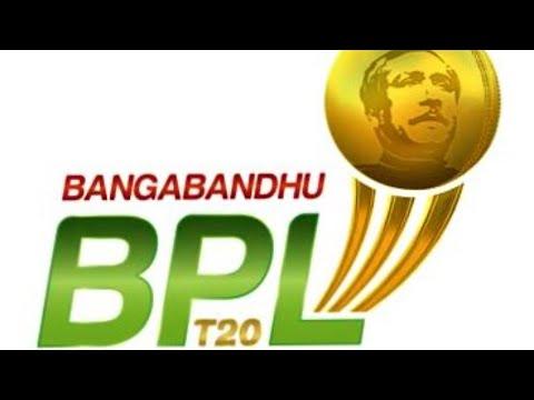 T sport LIve | Bangabandhu BPL | BPL 2020 | Live Sport